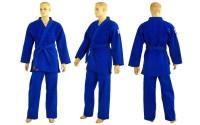 Кимоно для дзюдо (мастер) синее рост 150-190см.