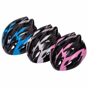 Шлем детский Zelart SK-120S S-M-7-8лет цвета в ассортименте
