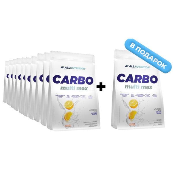 x10 Carbo Multi max — 3000g (До 06.21)