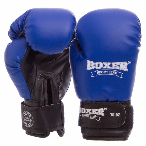 Перчатки боксерские BOXER Элит 2022 10-16 унций цвета в ассортименте