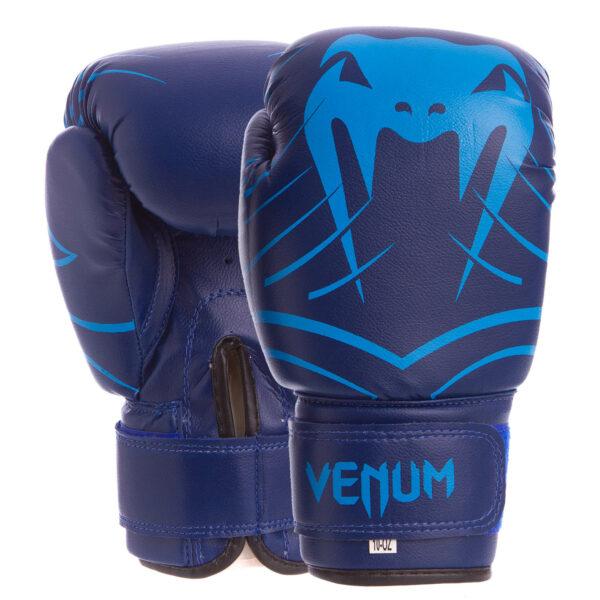 Перчатки боксерские VNM MA-6751 6-12 унций цвета в ассортименте