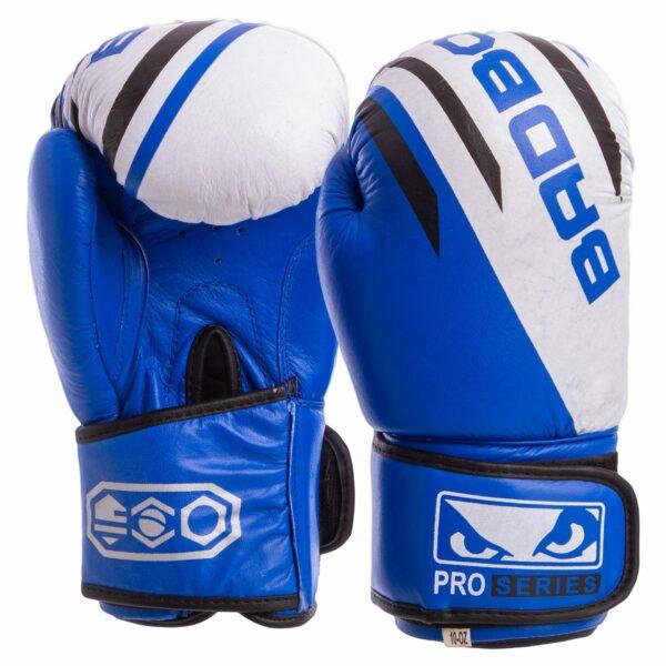 Перчатки боксерские кожаные BDB MA-6739 10-12 унций цвета в ассортименте