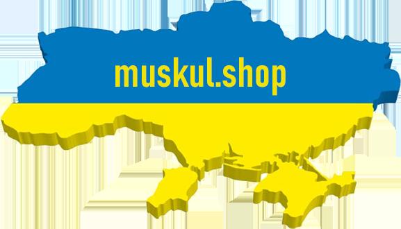 Мускулшоп Украина